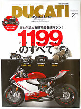 DUCATI MAGAZINE Model 1199  Vol. 64 2012 #2 Japanese