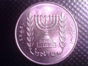 ISRAEL   1/2   LIRA     1963  OCT15