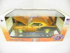 "M2 Machines 1/24 71 Plymouth Hemi Cuda satin orange ""CHASE"" NIB!!!"