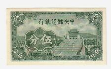 Cina  China Puppet Banks  5 fen  1938  FDS UNC   pick j2b   lotto  2029