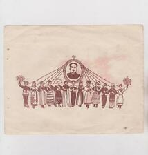 Chinese Minorities & Chairman Mao Paper Cut Style Print China 1950s 14.8x18.9 cm