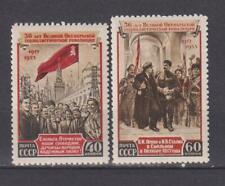 URSS RUSIA  1953 MI 1679-1680 MNH