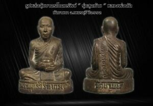 A atatuary LP TAD, Temple Chaina, Final Generation, BE.2552, Thai Buddha Amulet.
