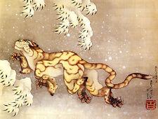 KATSUSHIKA HOKUSAI :: OLD TIGER IN THE SNOW :: 24 INCH CANVAS FINE ART PRINT