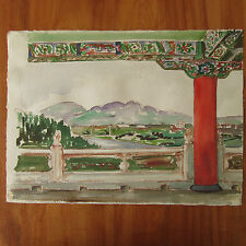 """1965 Watercolor Taipei """"View From Grand Hotel"""" by Texas Artist Margaret Wray MCM"""