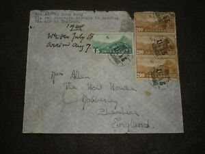 1947 (?) CHINA Stamps AIR MAIL COVER CHINA-HONG KONG-USA-ENGLAND With FAULTS