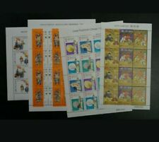 Macau lot of 4 differents VF MNH full page