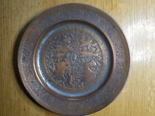 Antique Turkish Copper Hand Forged Etched Ottoman Decorative Plate