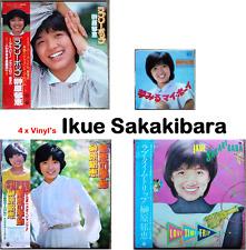4x Vinyl's Ikue Sakakibara 渡辺郁恵 ラブリー・ポップ 郁恵の季節 Love Time Trip 夢見るマイ・ボーイ Watanabe