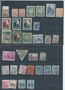 Latvia stamps.  Early mixed lot. Top two rows MH rest used.  (M925)