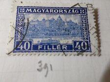 HONGRIE 1926, timbre CLASSIQUE 391, PALAIS ROYAL oblitéré, VF CANCEL STAMP