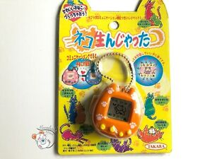 Neko Cat Uniyatta Orange Takara Tomy Tamagotchi Virtual Giga Pet 1997 (US Seller