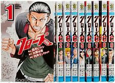 CROWS ZERO VOL.1-9 COMPLETE SET / JAPANESE MANGA COMIC JAPAN BOOK