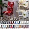 Stylish Home Dining Room Removable Elastic Stretch Chair Seat Covers Slipcovers