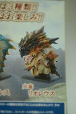 RARE CAPCOM Monster Hunter Fire Dragon head