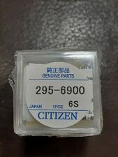 Citizen 295-69 295-6900 Eco-Drive Capacitor Battery Factory Sealed Genuine Part
