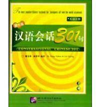 Conversational Chinese 301 3rd ed. Vol 1 Chinese & English Edition by Kang Yuhua
