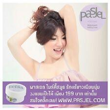 Pasjel UNDERARM NIPPLES INNER WHITENING CREAM BELO Lightening Armpit Skin 10 g