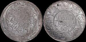 1925 (AH 1344) Yemen Imadi Riyal - Y# 7