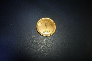 SAUDI TOKEN  ONE POUND 1377Ah   COPPER GOLD PLATED FANTAZIYA