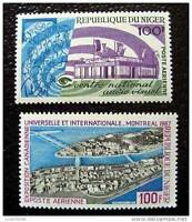 Niger - Stamp - Yvert and Tellier Aerial N°72 & 73 N