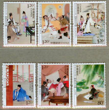 China 2011-5 Famous Scholar Strory Idioms Stamps
