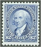 James Madison President US #2875a Engraved Mint NH Single Stamp issued in 1994
