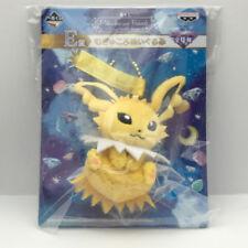 Pokemon Ichiban kuji mugyukoro Plush stuffed animal toy jolteon [A066]