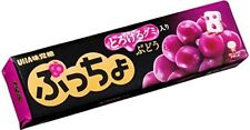 Puccho Chewing Candy - Grape x10 sticks Japan