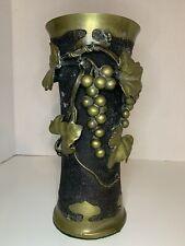 Vintage Antique Heavy Bronze Embossed  Floral Urn Vase