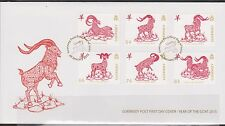 GB - GUERNSEY 2015 Chinese New Year of the Goat SG 1549/54 FDC ANIMALS
