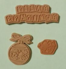 New Christmas Unmounted Rubber Stamps Ornament Pointsetta  Holiday Scrapbook