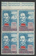 ITALY 1961 IPPOLITO NIEVO 30L BLOCK MINT