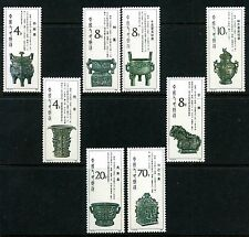 China PRC Stamps Collection Scott#1824-1831 (8) MNH From Freshly Broken Sheets