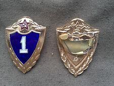 Abzeichen Spezialist UDSSR CCCP Sowjet Armee