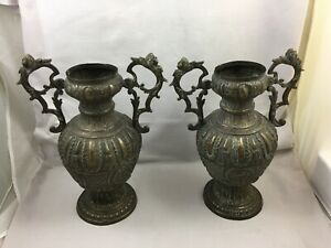 Pair of antique embossed brass vase urn angel handle XIXth signed Chabov Alyon