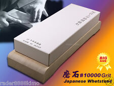 Made In JAPAN Whetstone#10000 Grit High Quality Big Sharpening Stone Wood Holder