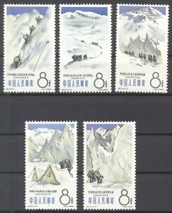 China 1965 Mountain Climbers OG MNH VF