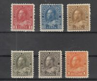 Y4618/ CANADA – 1911 / 1931 MINT SEMI MODERN LOT – CV 265 $