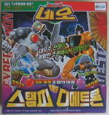 Takara Transformers Beast Wars Stampy vs Sling NEW