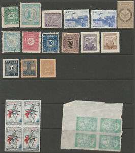 *A small sele of Korea stamps, mixed mint & used