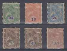 ETHIOPIA 1905 Sc 43-47 + EXTRA OVPT SHADE HINGED MINT SCV$73.00
