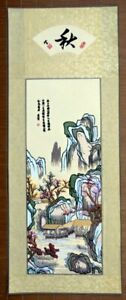 """Chinese big embroidery painting landscape mountain 14x37"""" machine-made art"""