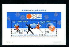 LOT 81501 NIPPON JAPAN SOUVENIR SHEET SKING SKATING SAPPORO 1972 OLYMPICS
