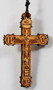 Large Wooden Cross, Crucifix, Christian, Orthodox, God, Jesus Christ, Prayer