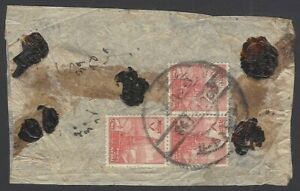 Nepal registered cover with 1948 Temple issue stamps 8p x 3