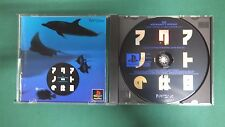 PlayStation -- THE AQUANAUTS HOLIDAY -- PS1. JAPAN GAME. Works fully! 15167