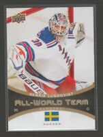 (72421) 2010-11 UPPER DECK ALL-WORLD TEAM HENRIK LUNDQVIST #AW-37