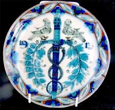 C1913 DELFT PEACE PALACE COMMEMORATIVE PLATE DE PORCELEYNE FLES LEON SENF