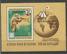 Kathiri State of Seiyun 1967 World Jamboree Idaho Mnh M/S